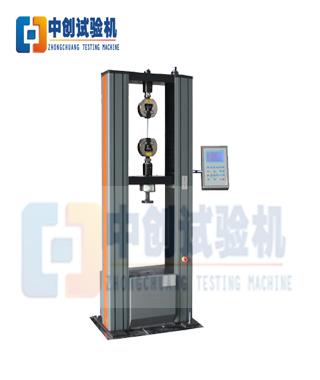 2吨(20KN)数显电子万能试验机