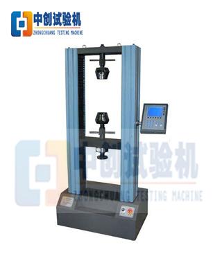 5吨(50KN)数显电子万能试验机