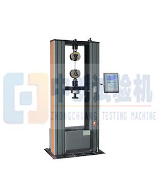 30KN数显电子式万能试验机