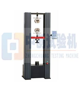 50KN数显电子式万能材料试验机