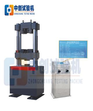 10T数显机型液压万能试验机