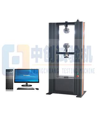 30kN微机式材料万能试验机